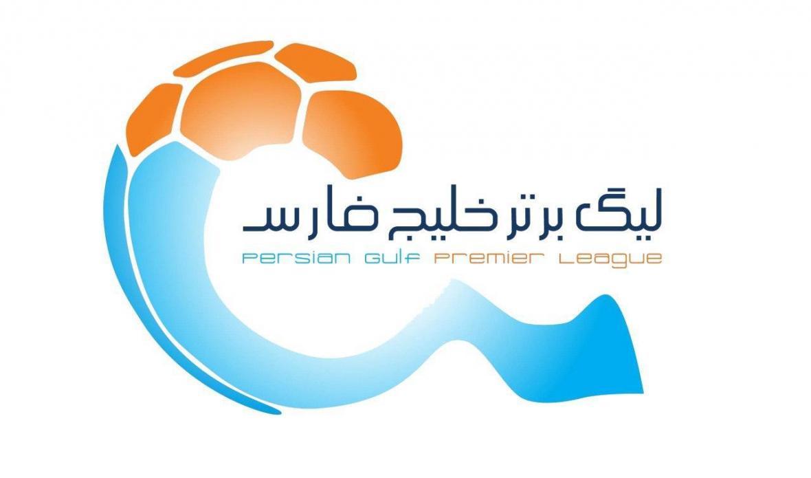 زمان برگزاری مسابقات معوقه لیگ برتر تعیین شد
