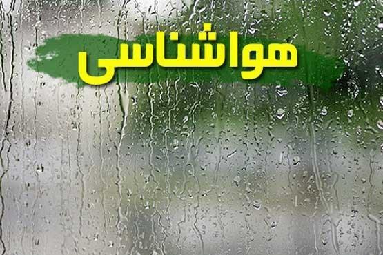 اطلاعیه هواشناسی برای بارش های پیش رو