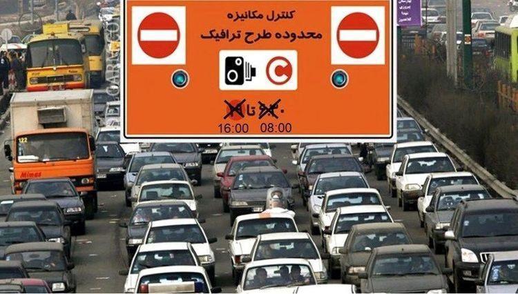 طرح ترافیک از فردا به خیابان های تهران باز می شود