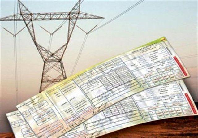 هشدار به تهرانی ها برای پرداخت قبوض برق