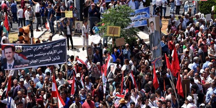 تظاهرات در شهر حمص سوریه علیه آمریکا