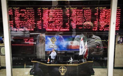 سناریوهای برطرف اختلالات هسته معاملات بورس