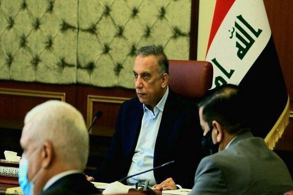 برگزاری جلسه ویژه شورای وزارتی امنیت ملی عراق